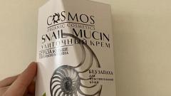 """Отзыв: Дневной крем с улиткой """"Snail mucin"""""""