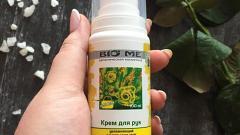 Отзыв: Крем для рук увлажняющий с курильским чаем от компании Bio Me