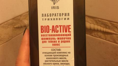 """Отзыв: Восстанавливающий шампунь-молочко для тонких и редких волос """"Bio-Active"""" Iris"""