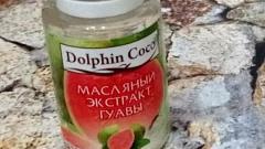 Отзыв: Потрясающий аромат и весьма необычные способы применения - все это масляный экстракт Гуавы от Dolphin Coco