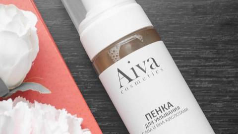 Отзыв: Пенка с AHA и BHA  кислотами от Aiva Cosmetics