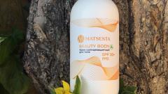 Отзыв: Солнцезащитный крем BEAUTY BODY (spf 30+) для тела от MATSESTA