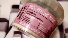 Отзыв: Сухая маска-пилинг для лица Афродита Tasha Beauty Cafe