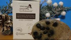 """Отзыв: Мыло натуральное неторопливое ручной работы """"Кофе с корицей"""" от Триумфа красоты!"""