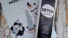 """Отзыв: Крем для умывания """"DETOX"""" от бренда Levrana"""