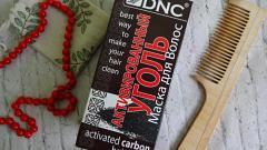 Отзыв: Активированный уголь...нет, не от отравления))) а для волос!