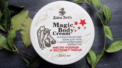"""Отзыв: Антицеллюлитный крем """"Масло корицы и экстракт перца"""" Magic Body Cream"""