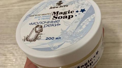 Отзыв: Мягкое мыло для лица и тела «Молочные реки»