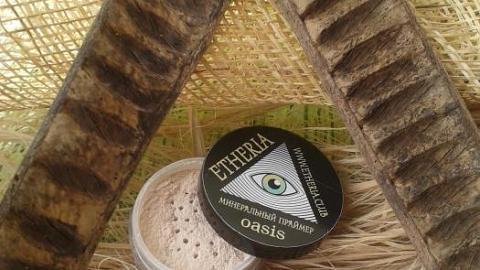 Отзыв: Etheria Минеральная косметика: Праймер Oasis для нормальной и сухой кожи