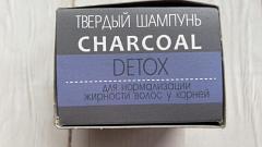 Отзыв: Очень приятный аромат, но в использовании есть некоторые сложности