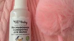 Отзыв: Несмываемая сыворотка для волос OrganicZone