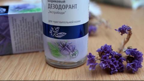 Отзыв: Нежный запах, мягкий уход и эффективная защита от неприятного запаха!