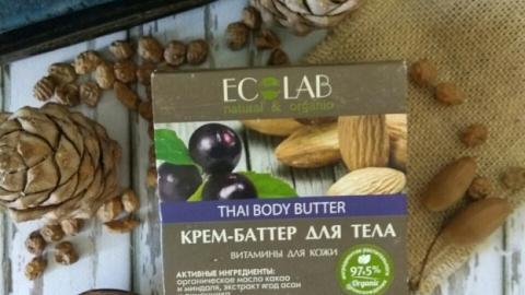 "Отзыв: Крем-баттер для тела ""Витамины для кожи"" Ecolab"