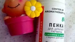 Отзыв: Пенка для детской гигиены Iris