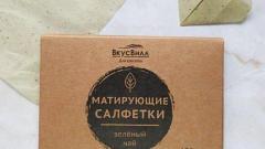 Отзыв от Arina Siberian: Матирующие салфетки для лица