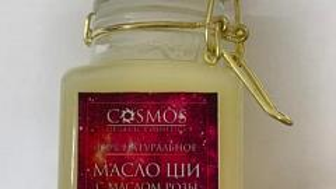 Отзыв: Масло ши с маслом розы Cosmos Cosmetics