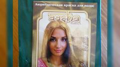 Отзыв: Краска Золотой блонд Aasha Herbals