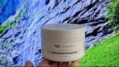 Отзыв: Питательный крем для тела с кокосовым маслом от OrganicZone