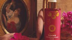 Отзыв: ANTI - AGE Тоник для нормальной кожи С Активным Соком Винограда