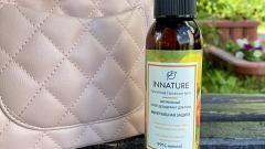 Отзыв: Спрей - дезодорант для тела «Минеральная защита» Innature