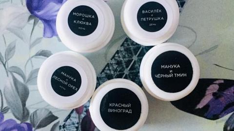 Отзыв от Алёна Королёва: Набор миниатюр для ухода за комбинированной и жирной кожей лица