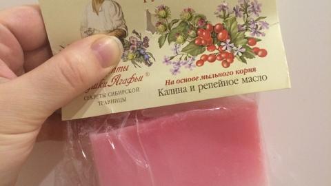 Отзыв: Природное крем-мыло ручной работы Калина и репейное масло Рецепты бабушки Агафьи