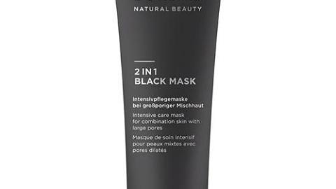 Отзыв: Нашумевшая черная маска Annemarie Borlind, стоит ли она покупки?