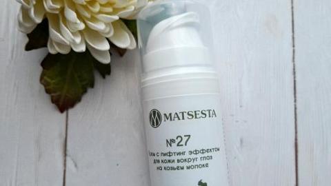 Отзыв от Naturel: Крем с лифтинг эффектом для кожи вокруг глаз на козьем молоке №27