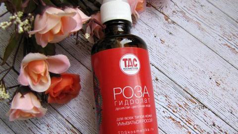 Отзыв: Гидролат розы ТДС Косметика - где аромат розы безупречен