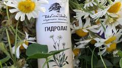 Отзыв: Гидролат ромашки от Take Care Studio с неожиданным ароматом