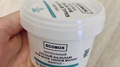 Отзыв: Натуральный густой бальзам для волос «ментол» от ecobox