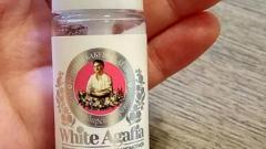 """Отзыв: Сыворотка для век 35-50 """"Продление молодости""""  White Agafia"""