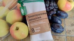 Отзыв от Alexdg: Экомешочки многоразовые для фруктов и овощей
