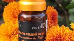 Отзыв: 100% натуральное Эфирное масло апельсина самого высшего качества!