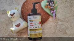 Отзыв: Жидкое детское мыло от Botavikos