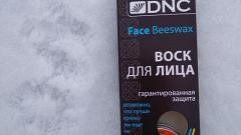 Отзыв: Воск для лица DNC - отличная защита для кожи