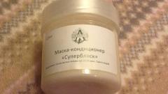 """Отзыв: Маска-кондиционер для волос """"Суперблеск"""" Aromarina"""