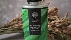 Отзыв: Несмываемый защитный бальзам для волос Nano Organic