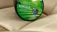 Отзыв от Борщик14: Масло Кокоса органическое нерафинированное