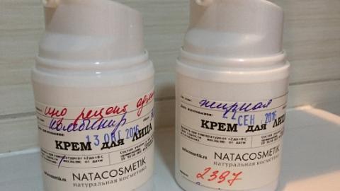Отзыв: Крем для лица для жирной кожи Natacosmetik