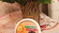 Отзыв: Зубной порошок со вкусом гвоздики Солнечный зайчик