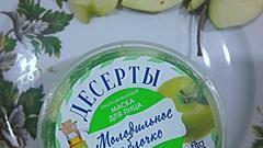 """Отзыв: Омолаживающая маска для лица """"Молодильное яблочко"""" Десерты красоты. Тот случай, когда судить нужно не по обвертке, а по конфетке."""