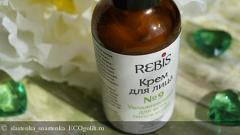 Отзыв: Увлажняющий крем для всех типов кожи от бренда Rebis