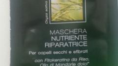 Отзыв: Маска для волос питательная, восстанавливающая BioKap