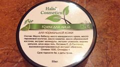 Отзыв: Крем для лица для нормальной кожи  Halal Cosmetics