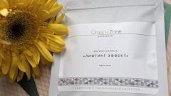 """Отзыв: Альгинатная маска """"Лифтинг эффект"""" от OrganicZone"""