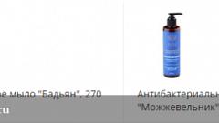Отзыв: Антибактериальное жидкое мыло Можжевельник