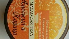 Отзыв: Масло для тела Апельсин и Корица ARS