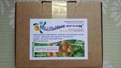 Отзыв: Плоды сапиндуса мукоросси