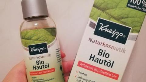 Отзыв: Био-масло для кожи